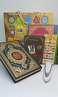 Электронный Куран B3