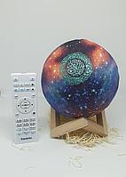 Куран Лампа Галактика мини BT