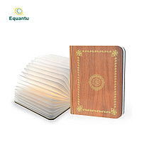 Куран лампа книжка SQ-203 ВТ