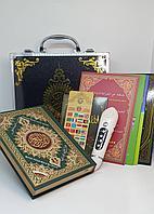 Электронный Куран S2