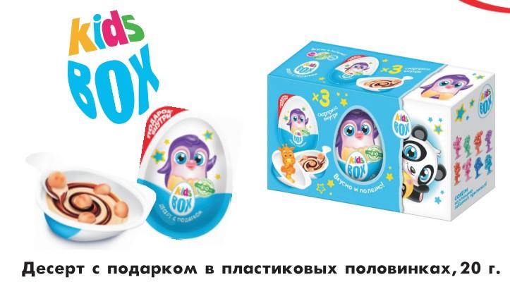 Десерт с подарком Kids Box Для Девочек (Мультгерои в ассортименте ) 20гр. /16шт-упак/