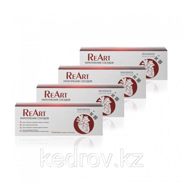 ReArt концентрат пищевой 10капс. в среде-активаторе, укрепление сосудов
