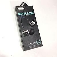 Беспроводные наушники Metall Bass G2