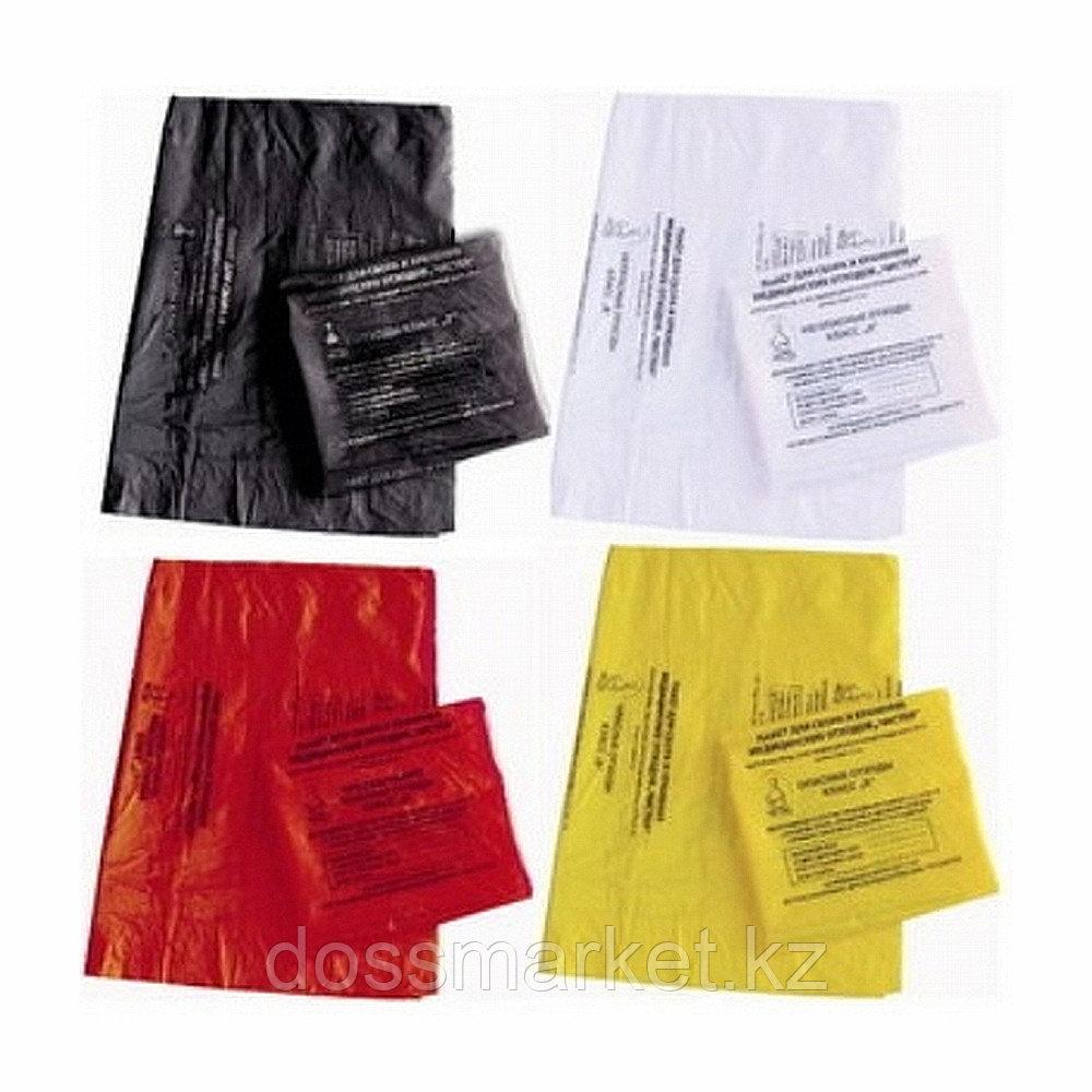 Пакет для медицинских отходов 330*600, Класс Б, В, желтого, красного цвета, 100шт