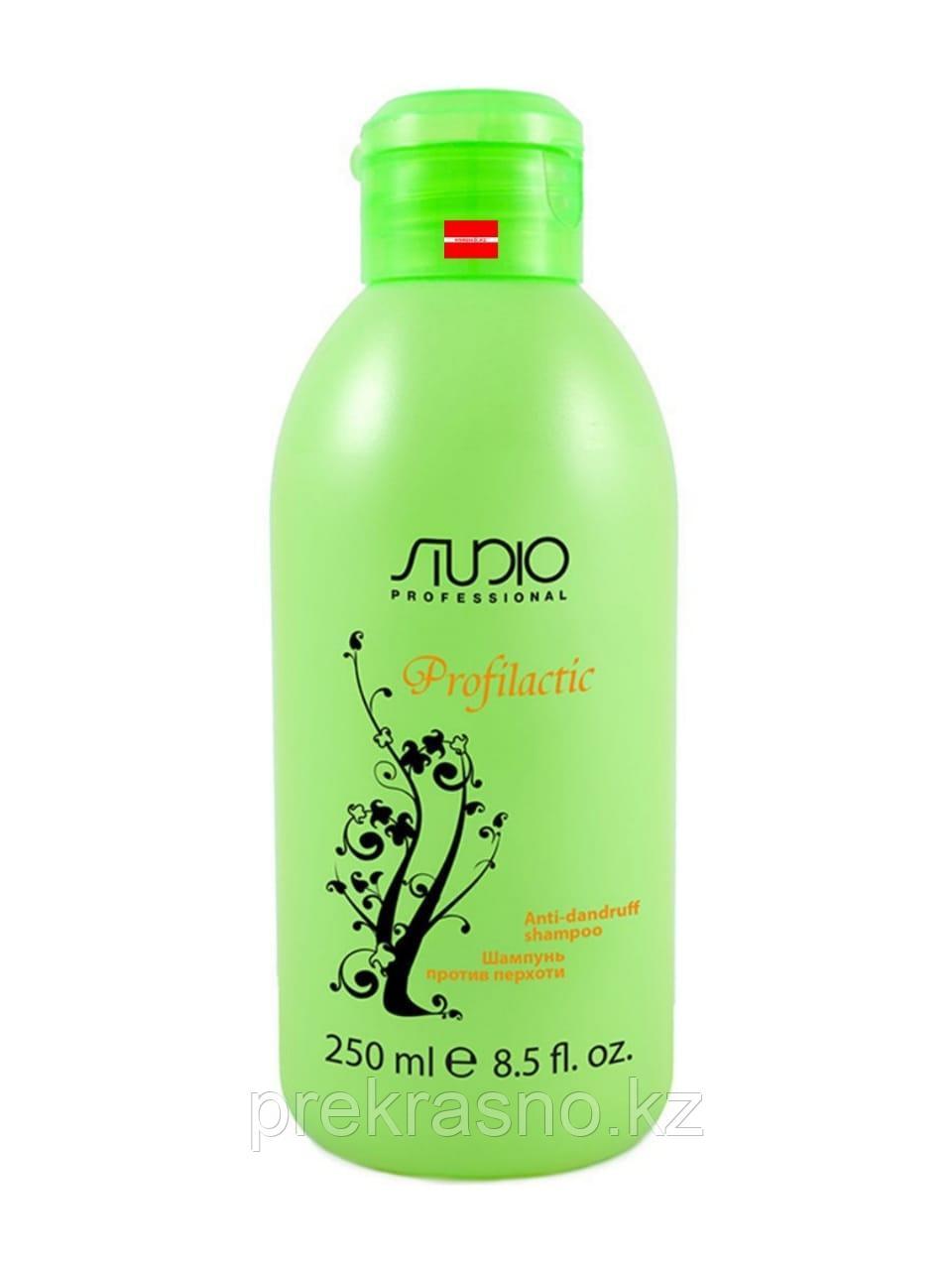 Шампунь 250мл Kapous Profilactic для волос против перхоти