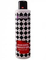 Бальзам акварель 1л INDIGO Style стабилизатор цвета