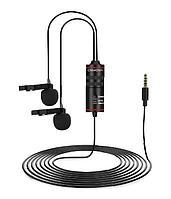 Двойной универсальный петличный всенаправленный конденсаторный микрофон CKMOVA LCM3D для смартфонов, цифровых
