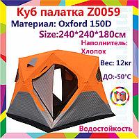 Палатка куб размер 240х240х180 Min mimir 2017, фото 1