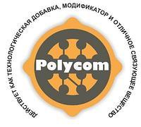 Модификатор Polycom P