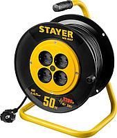 Удлинитель на катушке Stayer, MS 207, 50 м, 2200 Вт, ПВС 2x0,75 (55073-50)