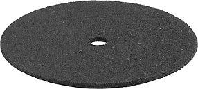 Круг абразивный отрезной STAYER 20 шт., Ø 23 мм (29911-H20)