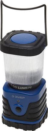 Фонарь кемпинговый светодиодный ЗУБР, 3 Вт, 3хD (61830-150), фото 2