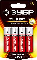 Батарейка щелочная Turbo, ЗУБР AA, 4 шт. (59213-4C_z01)