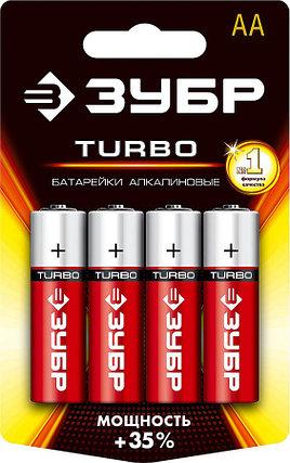 Батарейка щелочная Turbo, ЗУБР AA, 4 шт. (59213-4C_z01), фото 2