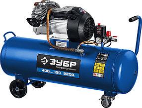 Компрессор воздушн. ЗУБР 2200 Вт, 400 л/мин, 100 л, (КПМ-400-100)
