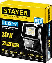 Прожектор светодиодный STAYER, 30 Вт, LEDPro, датчик движения (57133-30), фото 3