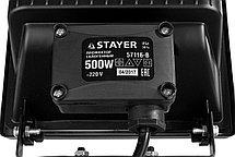 Прожектор галогенный STAYER, 500 Вт, MAXLight, переносной с подставкой, черный (57116-B), фото 3