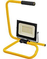 Подставка-переноска для прожектора, STAYER, MAX Stable (56923), фото 2