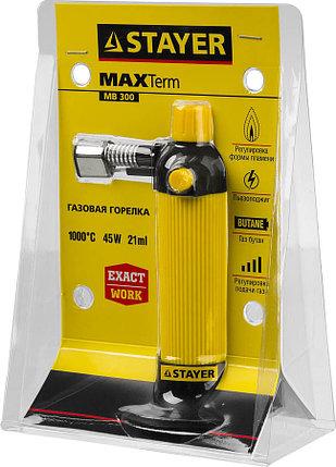 Газовая кассетная горелка Maxterm, STAYER, 1300°C, пьезоподжиг (55570), фото 2