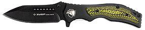 Нож складной КОМАНДОР, ЗУБР, 210 мм/лезвие 90 мм (47721)