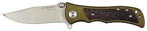 Нож складной СЛЕДОПЫТ, ЗУБР, 200 мм/лезвие 95 мм, металлическая рукоятка с деревянными вставками (47713)