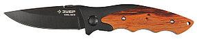 Нож складной СТРЕЛЕЦ, ЗУБР, 185 мм/лезвие 80 мм, металлическая рукоятка с деревянными вставками (47711)