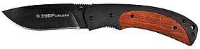 Нож складной НОРД, ЗУБР, 190 мм/лезвие 80 мм, металлическая рукоятка (47708)
