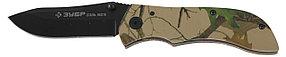 Нож складной туристический СТРАННИК, ЗУБР, 200 мм/лезвие 90 мм, фиберглассовая рукоятка (47705_z01)