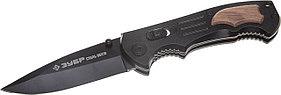 Нож складной КЛЫК, ЗУБР, 200 мм/лезвие 85 мм, металлическая рукоятка (47704_z01)