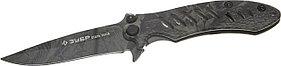 Нож складной туристический ОХОТНИК, ЗУБР 205 мм/лезвие 90 мм, цельнометаллический (47702_z01)