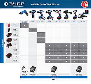 """Аккумуляторная батарея тип Т7, ЗУБР, Li-Ion PRO, 12 В, 1.5 Ач, серия """"Профессионал"""" (S-12 T7), фото 2"""