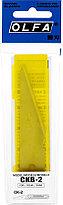 Лезвие для ножа OLFA 20 мм (OL-CKB-2), фото 3