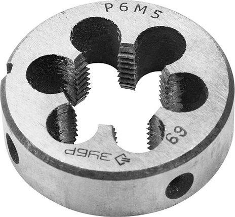 Плашка, ЗУБР, М16 x 2.0 мм, Р6М5, круглая машинно-ручная (4-28023-16-2.0), фото 2