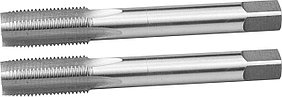 Комплект метчиков, ЗУБР, М12 x 1.5 мм, Р6М5, машинно-ручные (4-28007-12-1.5-H2)