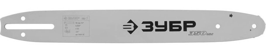 "Шина для бензопил ЗУБР шаг 3/8"", паз 0,050"", длина 14"" (35 см) (70201-35), фото 2"