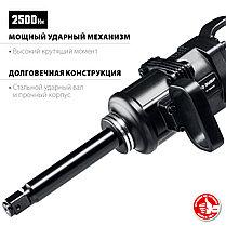 """Гайковерт ПГ-2500, ЗУБР, 1"""", 2500 Нм ударный пневматический (64220), фото 2"""