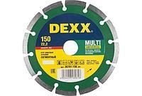 Круг отрезной для УШМ, DEXX Ø 150х22.2 мм, алмазный, сегментный (36701-150_z01)