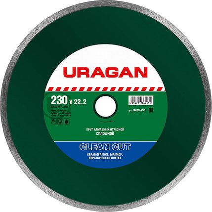 Круг отрезной для УШМ, URAGAN Ø 230х22.2 мм, алмазный, сплошной (36695-230), фото 2