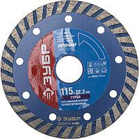 Круг отрезной для УШМ, ЗУБР Ø 115х22.2 мм, алмазный, сегментированный (36652-115_z01)
