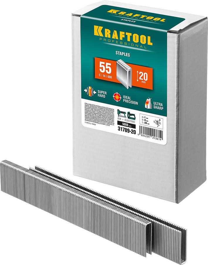 Скобы для степлера узкие, KRAFTOOL, скобы тип 55, 20 мм (31789-20)