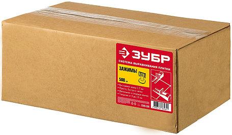 Зажим для системы выранивания плитки, ЗУБР, 500 шт (3386-5000, фото 2