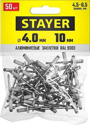 """Алюминиевые заклепки Color-FIX, STAYER, 4.0 х 10 мм, RAL 9003 белый, 50 шт.серия """"Professional"""" (3125-40-9003), фото 2"""