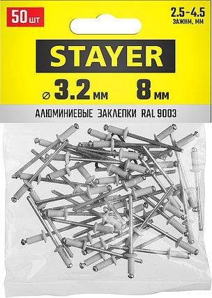 """Алюминиевые заклепки Color-FIX, STAYER, 3.2 х 8 мм, RAL 9003 белый, 50 шт.серия """"Professional"""" (3125-32-9003), фото 2"""