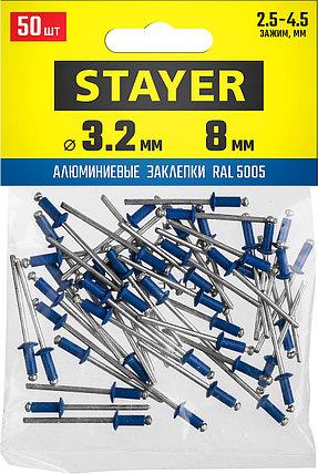 "Алюминиевые заклепки Color-FIX, STAYER, 3.2 х 8 мм, RAL 5005 синий , 50 шт.серия ""Professional"" (3125-32-5005), фото 2"