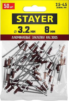 Алюминиевые заклепки Color-FIX, STAYER, 3.2 х 8 мм, RAL 3005 темно-красный, 50 шт. (3125-32-3005), фото 2
