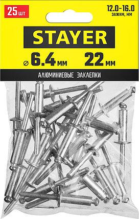 """Алюминиевые заклепки Pro-FIX, STAYER, 6.4 х 22 мм, 25 шт., серия """"Professional"""" (3120-64-22), фото 2"""
