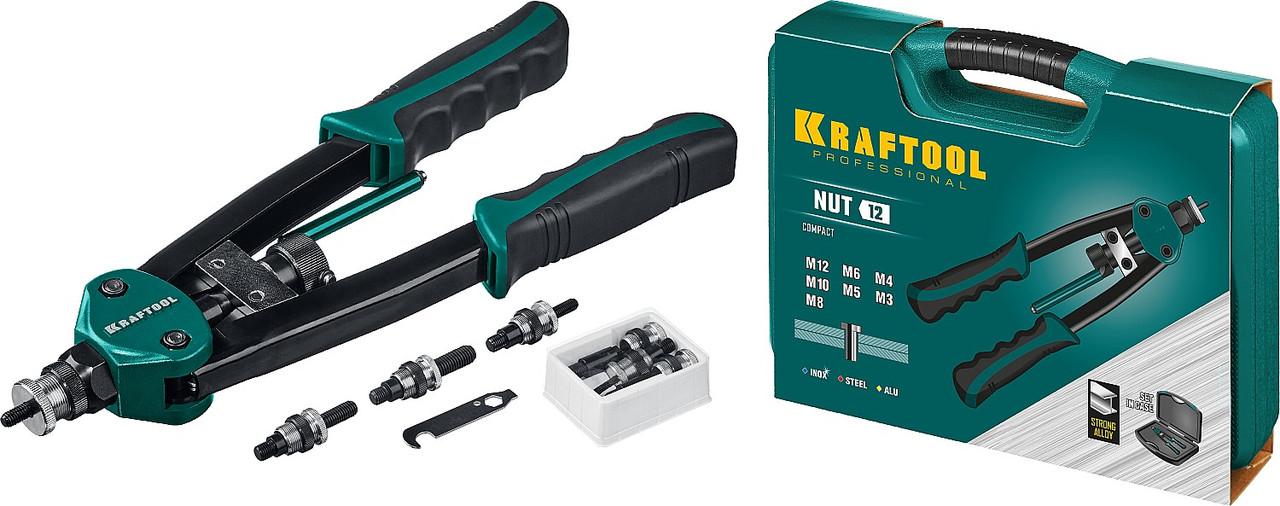 Заклепочник резьбовой KRAFTOOL NUT 12,двуручный ,резьбовые М3-12 (31183)