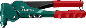 Заклепочник, KRAFTOOL, заклепки вытяжные 2.4-4.8 мм ,литой корпус (31176_z01)