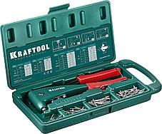 Заклепочник, KRAFTOOL NX 5,вытяжные 2.4-4.8, набор с заклепками (31173-H6_z01), фото 2