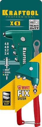 Заклепочник, KRAFTOOL,  заклепки вытяжные 2.4-4.8 мм , литой корпус (31173_z01), фото 2